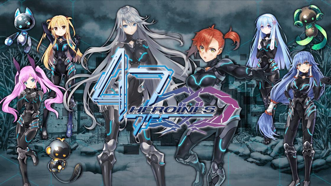 『47 HEROINES』少女×サイバーの近未来SFストーリー。最大21×21マスの大規模マップで繰り広げられるシミュレーションバトル、配信開始!