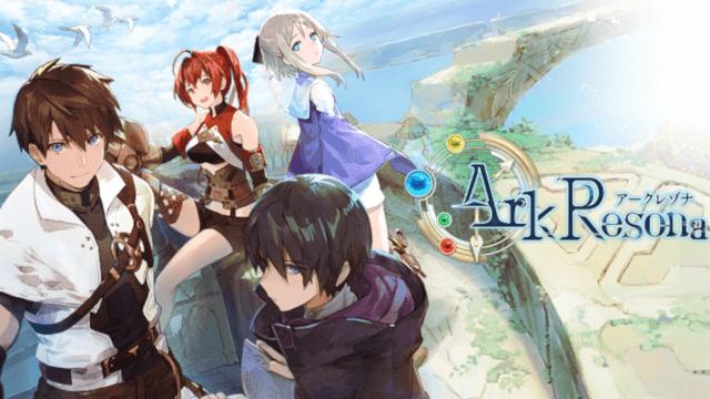 『ArkResona -アークレゾナ-』直感操作かつ奥が深いタップアクションパズルで、魔法×古代兵器が繁栄する島々を冒険しよう!
