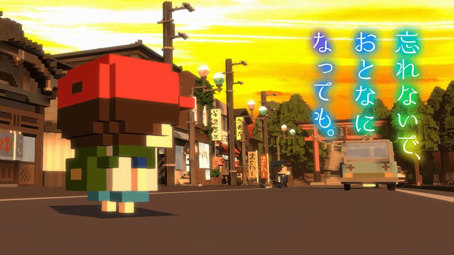 『忘れないで、おとなになっても。』「心にしみる昭和シリーズ」のGAGEXによる最新作。どこか懐かしい「あの時代」を舞台にした長編アドベンチャーゲーム配信開始!
