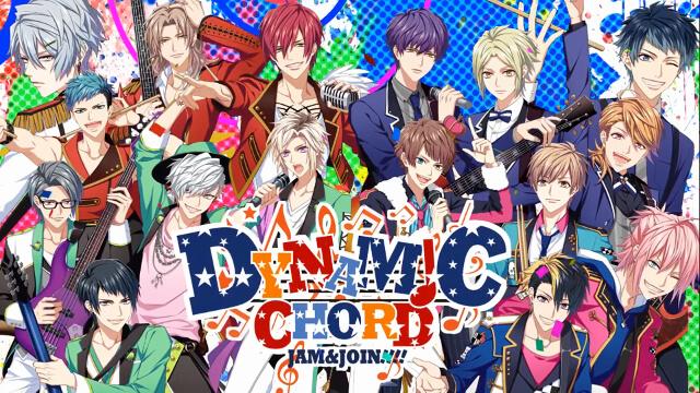 『DYNAMIC CHORD JAM&JOIN!!!!』人気作品「DYNAMICCHORD」がアプリゲームで登場!バンドマン達の活躍を影で支えつつ応援しよう!