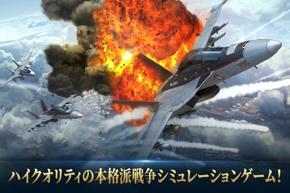『ガンシップバトル:トータルウォーフェア』全世界累計DL数1億を突破した「ガンシップバトル」シリーズ最新作!リアルな戦争を体験できる本格派戦争シミュレーションゲーム