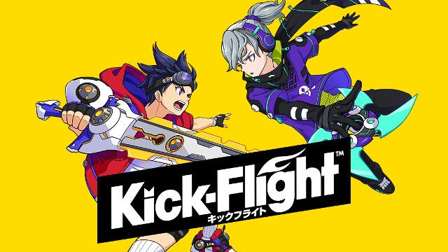 『キックフライト』フィールドを自由自在に翔る立体空中アクション!3分間の4vs4リアルタイム対戦で勝利を勝ち取ろう!