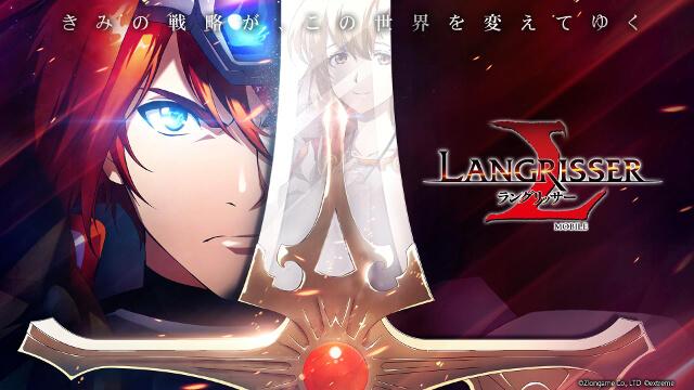 『ラングリッサー モバイル』ラングリッサーシリーズ待望の新作!28年の時を経て、不朽の名作が再始動!