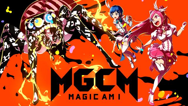 『マジカミ』総制作費12億円超え!PC美少女ゲームの歴史を塗りかえた『あの』タイトルが待望の健全アプリ化!