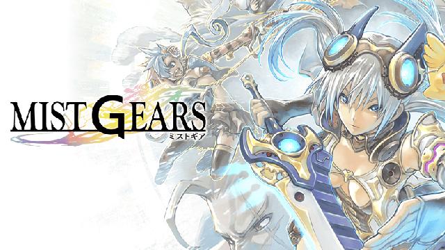 『ミストギア』エイリム×トライエース×集英社の最新RPGが登場!ゲームで「ミストギア」の世界を体感しよう!