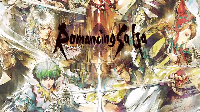 『ロマンシング サガ リ・ユニバース』「ロマンシングサガ」の完全新作がスマートフォン向けRPGとなってついに登場!