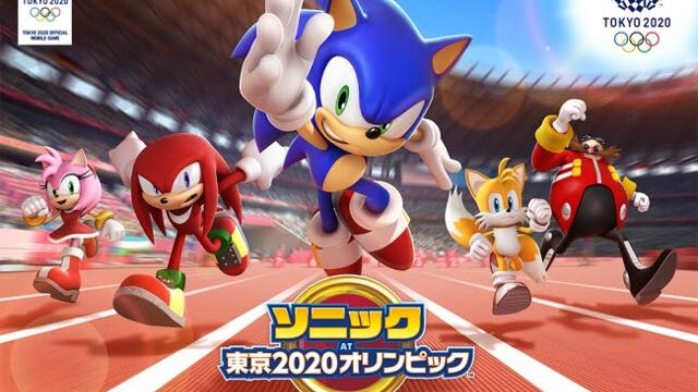 『ソニック AT 東京2020オリンピック』東京2020をあなたの手の中に!東京2020オリンピック公式ゲームをスマートフォンで遊ぼう!