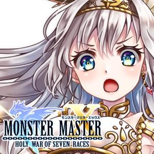 モンスターマスターX【オンライン対戦型RPG(ロールプレイング・ゲーム)】