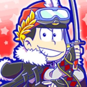 おそ松さんのへそくりウォーズ 〜ニートの攻防〜
