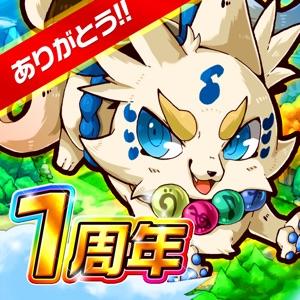 OTOGAMI-リズムを操り世界を救え-