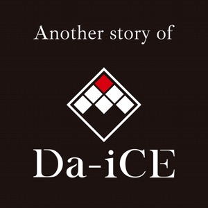 Another story of Da-iCE~恋ごころ~