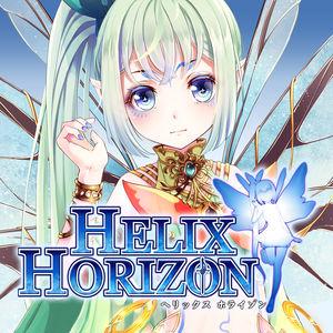HELIX HORIZON