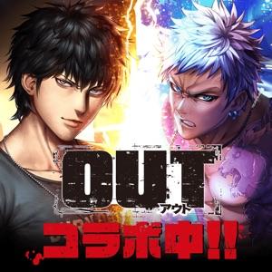 任侠伝◆全国の仲間と出会い戦うRPG×最新SNSゲーム