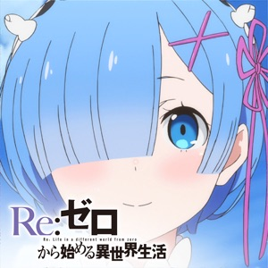 Re:ゼロから始める異世界生活 リゼロパズルコレクション