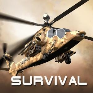 ミサイル地獄:攻撃ヘリの戦争