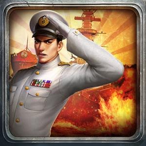 大戦艦-海の霸者