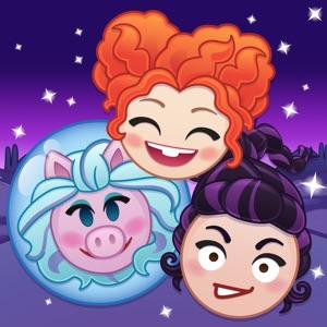 Disney emoji マッチ
