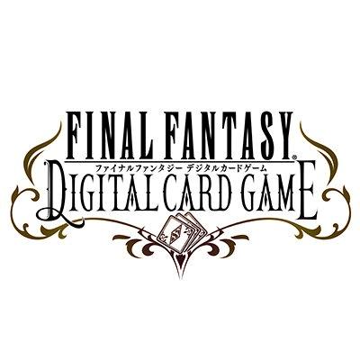 FFDCG[ファイナルファンタジー デジタルカードゲーム]