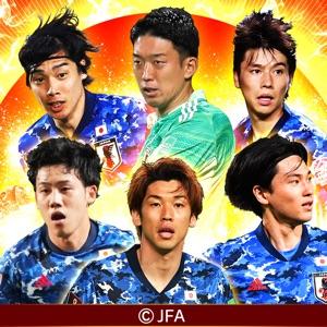 サッカー日本代表2020ヒーローズ
