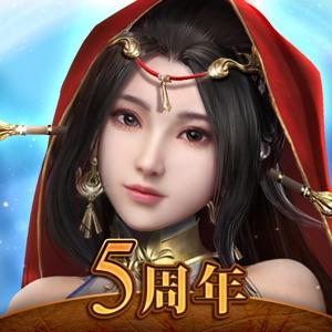 三国覇王戦記