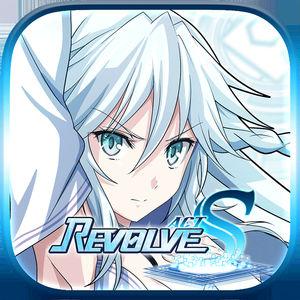 Revolve Act -S-