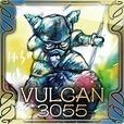 ヴァルカン 3055