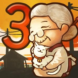 ずっと心にしみる育成ゲーム「昭和駄菓子屋物語3」 ~おばあちゃんとねこ~
