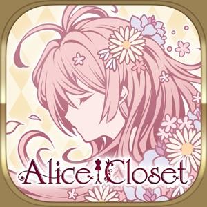 Alice Closet