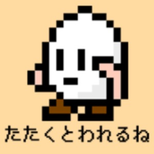 Clicker Cave RPG 洞窟を探索