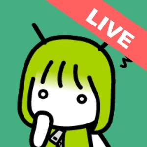 ドロイドライブ!- AIキャラによる無限おしゃべりLIVE!