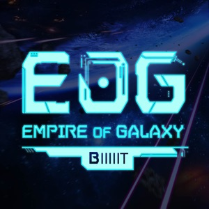 Empire of Galaxy:エンパイアオブギャラクシー