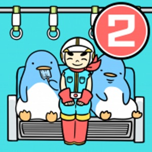 電車で絶対座るマン2 - 脱出ゲーム