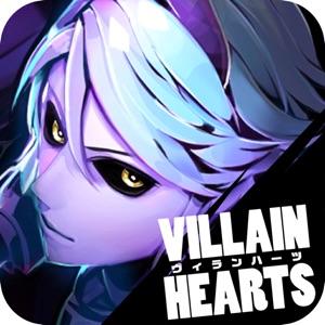 ヴィランハーツ - VILLAIN HEARTS