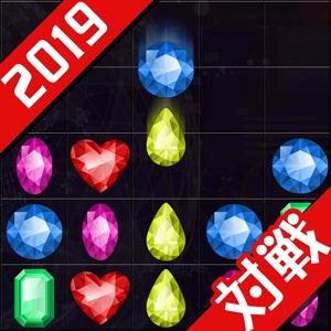 対戦!落ちものパズル VS.Jewels